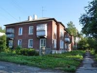 Ревда, улица Цветников, дом 4. многоквартирный дом