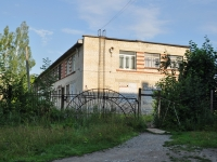 Ревда, улица Цветников, дом 5. суд