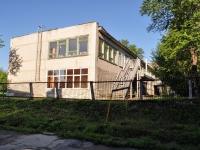 Ревда, улица Цветников, дом 6. детский сад №34