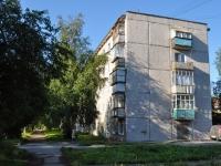 Ревда, улица Цветников, дом 8. многоквартирный дом