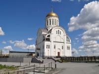 Ревда, улица Ленина, дом 1Б. храм