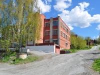 Ревда, улица Ленина, дом 18. многофункциональное здание
