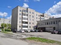 Ревда, улица Ленина, дом 34. многоквартирный дом