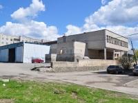 Ревда, улица Ленина, дом 34А. многофункциональное здание