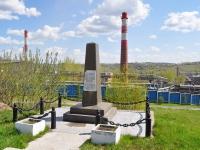 Ревда, улица Ленина. памятник рабочим ревденского завода