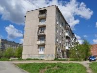 Revda, st Pavel Zykin, house 15. Apartment house