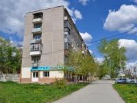 Revda, st Pavel Zykin, house 16. Apartment house