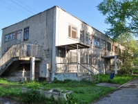 Ревда, улица Павла Зыкина, дом 17А. офисное здание