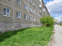 Revda, st Pavel Zykin, house 20. Apartment house