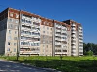 Ревда, улица Павла Зыкина, дом 4. многоквартирный дом