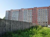 Revda, st Pavel Zykin, house 6. Apartment house