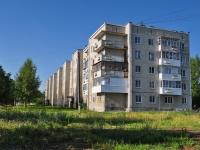 Revda, st Pavel Zykin, house 8. Apartment house