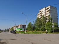 Revda, st Pavel Zykin, house 10. Apartment house