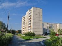 Revda, st Pavel Zykin, house 13. Apartment house