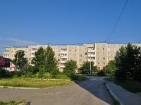 Ревда, улица Павла Зыкина, дом 14. жилой дом с магазином
