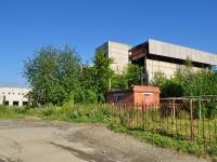 Revda, st Pavel Zykin. service building