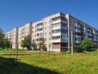 Ревда, улица Павла Зыкина, дом 26. многоквартирный дом