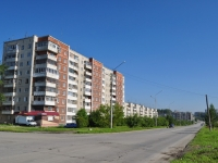 Revda, st Pavel Zykin, house 30. Apartment house