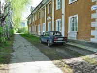 Ревда, улица Жуковского, дом 3. офисное здание