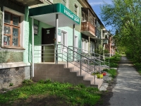 Ревда, Жуковского ул, дом 4