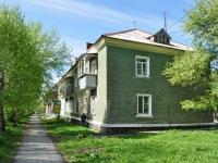 Ревда, улица Жуковского, дом 4. многоквартирный дом