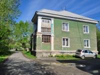 Ревда, улица Жуковского, дом 5. многоквартирный дом