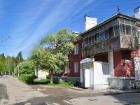 Ревда, улица Жуковского, дом 6. многоквартирный дом