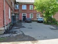 Ревда, Жуковского ул, дом 6