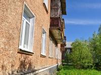 Ревда, Жуковского ул, дом 8