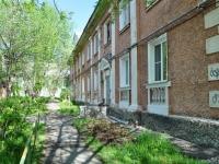 Ревда, Жуковского ул, дом 9