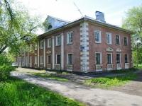 Ревда, улица Жуковского, дом 9. многоквартирный дом