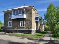 Ревда, улица Жуковского, дом 10. многоквартирный дом