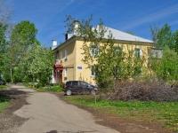 Ревда, улица Жуковского, дом 10А. многоквартирный дом