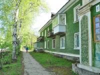 Ревда, Жуковского ул, дом 11