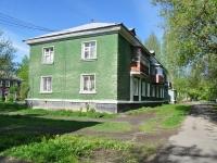 Ревда, улица Жуковского, дом 11. многоквартирный дом