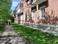 Ревда, улица Жуковского, дом 12. многоквартирный дом