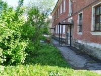 Ревда, Жуковского ул, дом 12