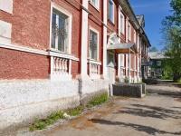 Ревда, Жуковского ул, дом 13