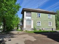Ревда, улица Жуковского, дом 15. многоквартирный дом