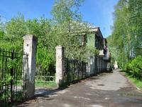 Ревда, улица Жуковского, дом 1. многоквартирный дом