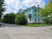 Ревда, улица Жуковского, дом 16. многоквартирный дом