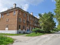Ревда, Жуковского ул, дом 17