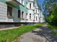 Ревда, Жуковского ул, дом 18