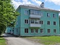 Ревда, Жуковского ул, дом 20