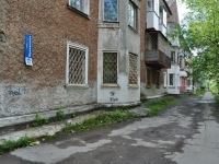 Ревда, Жуковского ул, дом 23