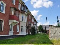 Ревда, Жуковского ул, дом 26