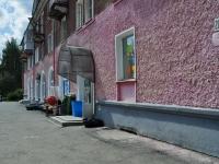 Ревда, Жуковского ул, дом 28