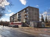 Ревда, улица Спортивная, дом 12. многоквартирный дом