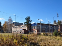 Ревда, улица Спортивная, дом 18А. техникум