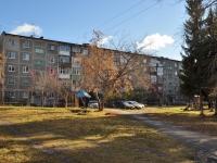 Revda, Sportivnaya st, house45А